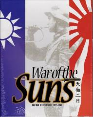 War of the Suns - The War of Resistance 1937-1945