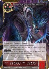 Blazer, the Eater of Dimensions (SR) (Foil)