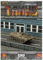 Soviet BMP Tank Expansion