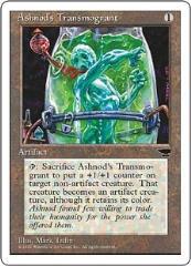 Ashnod's Transmogrant (C)