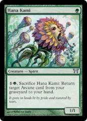 Hana Kami (U)