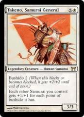 Takeno, Samurai General (R)