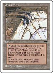 Urza's Mine - Pulley (C)