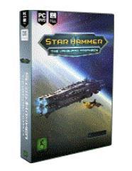 Star Hammer - The Vanguard Prophecy