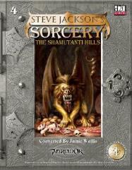 Sorcery! - The Shamutanti Hills