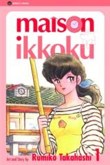 Maison Ikkoku Vol. 1