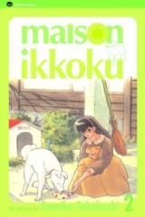 Maison Ikkoku Vol. 2