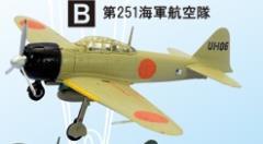 Japanese Mitsubishi Zero Type 22 - 251st Squad