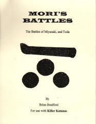 Killer Katanas I - Mori's Battles