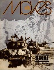 "#15 ""Sinai, The Next War, War in the Pacific"""