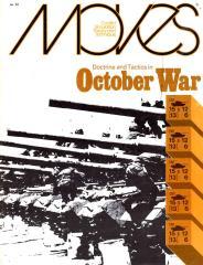 """#32 """"October War, Von Manstein, Starsoldier"""""""