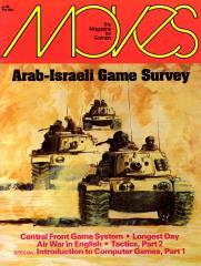 "#55 ""Arab-Israeli Game Survey, Longest Day"""