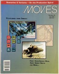 "#94 ""The Forgotten War - Korea, First Arab-Israeli War, Army Group South"""