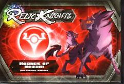 Hounds of Nozuki Set