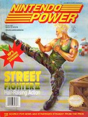 """#38 """"Street Fighter II, Might and Magic, Centipede"""""""