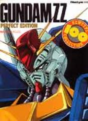 Gundam ZZ Perfect Edition (Japanese)