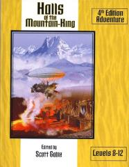Halls of the Mountain King