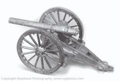 Egyptian Krupp Gun