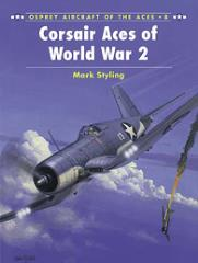 Corsair Aces of World War 2