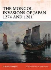 Mongol Invasion of Japan 1274 and 1281, The