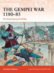 Gempei War 1180-85, The