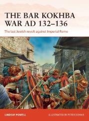 Bar Kokhba War AD 132-136, The