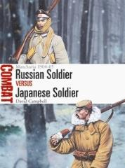 Russian Soldier vs Japanese Soldier