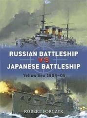 Russian Battleship vs. Japanese Battleship - Yellow Sea 1904-05
