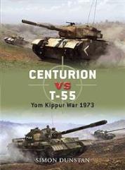 Centurion vs. T-55 - Yom Kippur War 1973