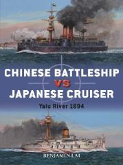 Chinese Battleship Vs Japanese Cruiser - Yale River 1894