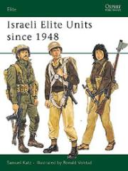 Israeli Elite Units Since 1948