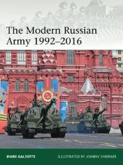 Modern Russian Army 1992–2016, The
