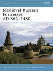Medieval Russian Fortresses AD 862-1480
