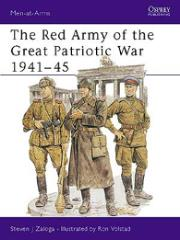 Red Army of the Great Patriotic War 1941-45, The