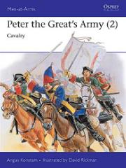 Peter the Great's Army (2) - Cavalry