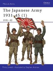 Japanese Army 1931-45, The (1) - 1931-42