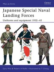 Japanese Special Naval Landing Forces - Uniforms and Equipment 1932-45