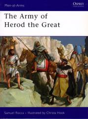 Army of Herod the Great, The