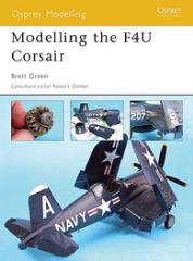 Modeling the F4U Corsair