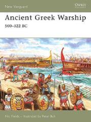 Ancient Greek Warship - 500-322 BC