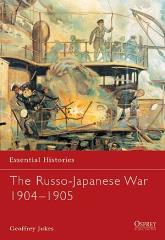 Russo-Japanese War, The - 1904-1905