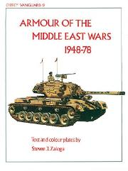 Armour of the Middle East Wars - 1948-78