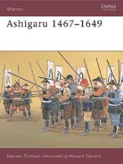 Ashigaru 1467-1649 (2nd Printing)