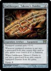 Oathkeeper, Takeno's Daisho (R)