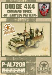 Dodge Command Truck - Babylon Pattern