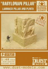 Babylon Lamassu Pillar - Babylon Pattern