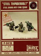 Steel Guard Anti-Tank Squad - Steel Thunderbolt, Babylon Pattern (Premium Edition)