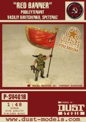Red Banner - Podleytenant Vasiliy Kiritchenko, Babylon Pattern (Premium Edition)