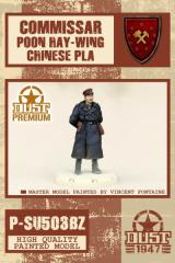 Commissar Poon Hay-Wing Chinese PLA