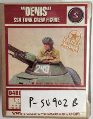 Denis, SSU Tank Crew Figure - Babylon Pattern
